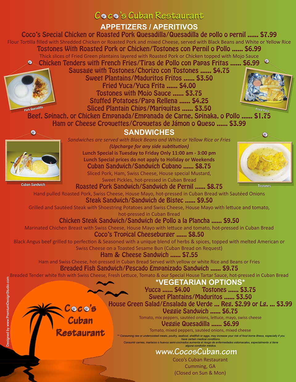 cocos_menu5
